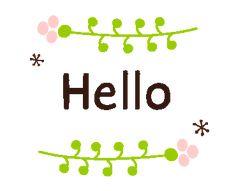 Hi Gif, Thank You Pictures, Line Sticker, Grammar, Flower Designs, Gifs, Politics, Stickers, Words
