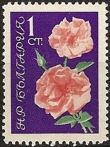 Znaczek: Roses (Bułgaria) (Roses) Mi:BG 1300,Sn:BG 1210,Yt:BG 1126