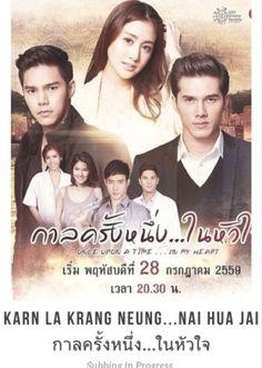 Karn La Krang Neung…Nai Hua Jai Teenage Movie, Lee Minh Ho, Chines Drama, Drama Fever, Foreign Movies, Best Dramas, Korean Drama Movies, Thai Drama, Love Movie