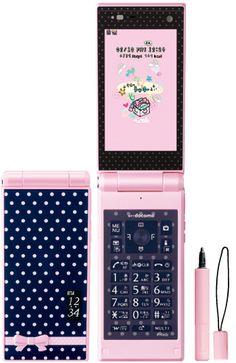 Flip Phone Verizon Samsung Flip Phone Lanyards For Women Cell Phone Deals, Cell Phone Wallet, Smartphone Deals, Phone Cases, Cell Phones In School, Flip Phones, T Mobile Phones, Unlocked Phones, Old Phone