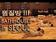 A Guide to Korean jjimjilbangs 찜질방 | Bathhouses in Korea | GRRRL TRAVELER (great experience! even it's just for a few hours - you don't have to stay as long as the others :)
