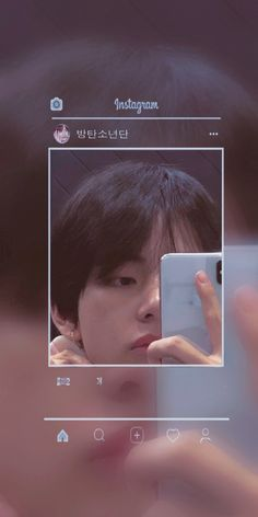 17 best ideas for bts wall paper iphone vkook Bts Aesthetic Wallpaper For Phone, Aesthetic Wallpapers, Lockscreen Bts, Bts Wallpaper Lyrics, Wallpaper Quotes, V Instagram, Bts Lyric, Bts Backgrounds, Bts Aesthetic Pictures