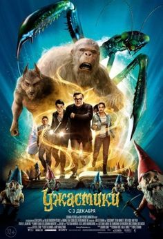 Goosebumps a 2015 American live-action/computer-animated horror comedy film. The film star Jack Black as R. Stine, Dylan Minnette a. 2015 Movies, Latest Movies, Hd Movies, Movies To Watch, Movies Online, Movie Film, Hindi Movie, Movies Free, Cinema Movies