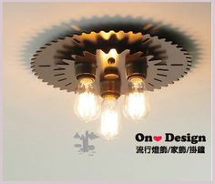 On ♥ Design ❀loft工業風 黑鐵 吊燈 仿舊復古美式鄉村老燈 齒輪 三頭吸頂燈   On Design 設計款傢俱燈飾 - Yahoo! 奇摩拍賣