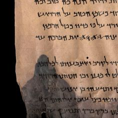 """18. The Dead Sea Scrolls - Psalms: Date: 1-68 ce, Herodian Period : Language: Hebrew: Psalms 133:1 This book of Psalms is one of the best preserved Biblical scrolls, containing 48 psalms. An additional prose passage provides one of the most ancient references to King David as the composer of the book of Psalms: """"and David, the son of Jesse, was wise, and a light like the light of the sun...And he wrote 3,600 psalms."""""""