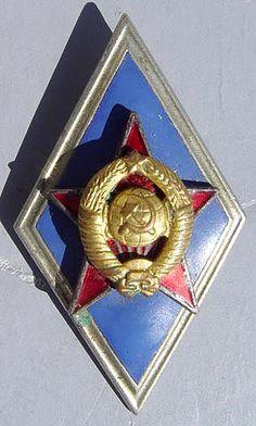 RUSSIAN SOVIET  MILITARY ACADEMY BADGE