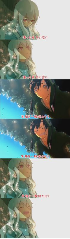 Mary and Seto   Kagerou project