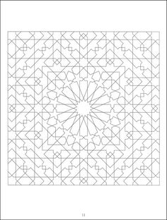 From the Alahambra Coloring book Rainbow Resource Center, Inc. http://www.rainbowresource.com/product/Alhambra+Coloring+Book/014874