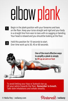 Elbow Plank - Perfect Core Exercise
