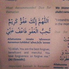 most recommended dua for ramadan Dua For Ramadan, Ramadan Prayer, Ramadan Tips, Islam Ramadan, Ramadan Mubarak, Islamic Inspirational Quotes, Religious Quotes, Islamic Quotes, Arabic Quotes