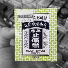 Medicine Packaging, The Balm