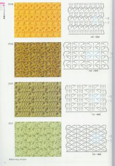 Crochet Patterns Book 300 - 新 - Веб-альбомы Picasa Filet Crochet, Crochet Motifs, Crochet Stitches Patterns, Knitting Stitches, Crochet Lace, Stitch Patterns, Granny Square Häkelanleitung, Granny Square Crochet Pattern, Crochet Diagram