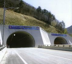 #Misiryeong Tunnel, #Gangwon Province, Korea - Misiryeong Tunnel opened to traffic on May 3, 2006. It is a twin bore tunnel of 3.69km in length and is part of the Misiryeong Penetrating Road. | 미시령 터널