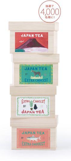 抽選で4,000名様に! Packaging World, Food Packaging, Tea Japan, Package Design, Matcha, Packing, Pastel, Branding, Logo