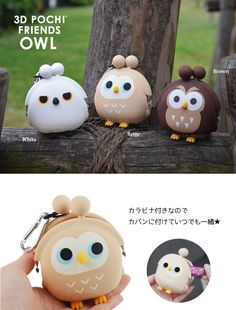 ころんと可愛いふくろうの3Dがまぐち。【3D POCHI FRIENDS OWL】(Brown) 3Dポチフレンズ オウル ブラウン