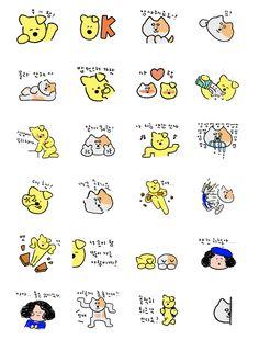 야토와 자토 Character Symbols, Funny Character, Character Design, Printable Stickers, Planner Stickers, Manga Eyes, Isometric Design, Chibi Characters, Good Notes