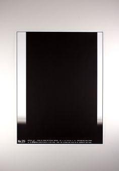 Julian Sirre | Form No Form/The Black Series | 2013 | 65 x 50 cm
