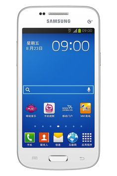Samsung Galaxy Trend 3 presentado en China
