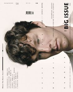 The BIG ISSUE January 1, 2015 issue No. 58