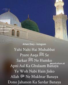 الصلاة والسلام عليك يا رسول اللہ صلی اللہ علیہ وسلم  . . Lines by : @isyedarhamali Follow for more Islamic Updates : @syed.arham.ali . @syed.arham.ali @syed.arham.ali @syed.arham.ali @syed.arham.ali @syed.arham.ali @syed.arham.ali . #islam #allah #prophet #muhammad #peace #mercy #blessings #happiness #truth #love #allahuakbar #islam #muslim #instamuslims #madinah #urdu #hyderabad #hyderabadi #islam #indianmuslim #proud #proudtobemuslim #proudtobeindian #islamic #islamicdiary #wayofallah #ahlesun Muslim Love Quotes, Quran Quotes Love, Allah Quotes, Religious Quotes, Allah Islam, Islam Quran, Islam Muslim, Beautiful Islamic Quotes, Islamic Inspirational Quotes