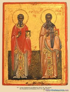 Icons of the Monastery of St. Part II Greek Icons, Pictures Of Jesus Christ, Best Icons, Byzantine Icons, Art Icon, Orthodox Icons, Religious Art, Images, Art