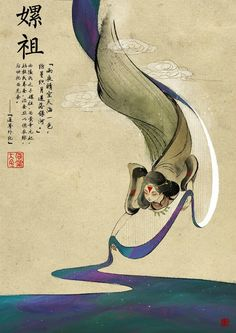 Learn about mythological creatures from The Classic of Mountains and Seas with this beautiful set of character posters from currently-screening animated feature Big Fish and Begonia 大鱼海棠. Mythological Creatures, Mythical Creatures, Arte Yin Yang, Chinese Drawings, Chinese Mythology, Animation, China Art, Big Fish, Character Art