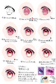 Eye Drawing Tutorials, Digital Painting Tutorials, Digital Art Tutorial, Drawing Techniques, Art Tutorials, Hand Drawing Reference, Art Reference Poses, Coloring Tutorial, Eye Painting