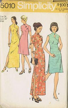 Simplicity Pattern  Pattern Number 5010  Copyright: 1972    Misses Mandarin Accented Dress Pattern in Two Lengths    The Dress pattern with high round neckline has side zipper.  Mandarin collar, right front closing and slits in side seams.  View 1 and 2 with short set-in sleeves have frog closing.  View 1 and 3 are regular length.  View 2 and 4 are ankle length.  Sleeveless View 3 and 4 with shaped right front have loop and button closing.