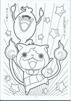 Youkai Jibanyan and Whisper