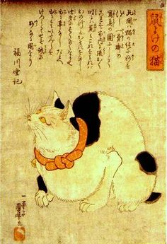 Utagawa Kuniyoshi (1798~ 1861) Edo period(1603~1868), woodblock. (Neko-e(cat paintings) to scare away rats)