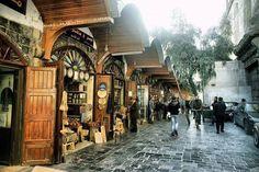 دمشق القديمة Old Damascus