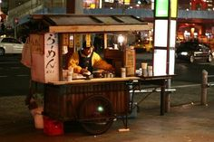 일본 포장마차 - Google Search Cafe Design, Store Design, Taiwan Street Food, Tori Tori, Ramen Shop, Japanese Festival, Japanese Ramen, Mobile Shop, Food Stall