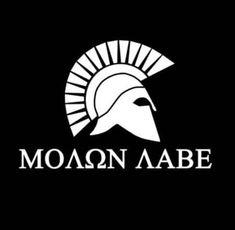 Molon Labe Spartan - Vinyl Decal Choose Size and Color Made with Automotive Grade Vinyl. Molon Labe Decal, Molon Labe Tattoo, Leonidas Tattoo, Window Decals, Vinyl Decals, Airsoft, Sparta Tattoo, Spartan Logo, Gladiator Tattoo