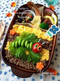 饮食 orange h&r block - Orange Things Bento Box Lunch For Kids, Work Lunch Box, Cute Lunch Boxes, Bento Recipes, Baby Food Recipes, Cute Food, Good Food, Food Art For Kids, Japanese Lunch Box