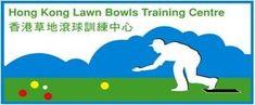 Photo Link Tiger Bowls 2018 Photo Link, Training Center, Bowls, Lawn, Serving Bowls, Mixing Bowls, Grass