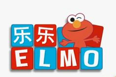 A Mandarin Program from Sesame Street: Fun Fun Elmo Chinese for kids Pre K Curriculum, Learn Mandarin, Kids Study, Silly Jokes, Chinese Language, Learn Chinese, Foreign Languages, Elmo, Teaching Resources