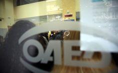 Οι άνεργοι του ΟΑΕΔ μπαίνουν στα προγράμματα του δημοσίου