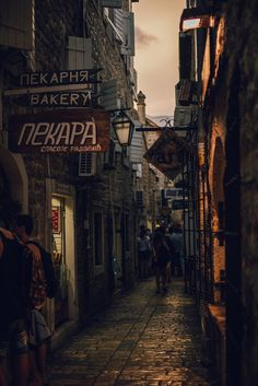 Old Shopping Alley by Liviu Pascalau on 500px