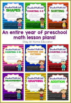 Learn how to write preschool lesson plans for math in a step by step guide, or enjoy the option of purchasing preschool math lesson plans in a bundled discount! Kindergarten Lesson Plans, Preschool Lesson Plans, Preschool Classroom, Preschool Learning, Math Activities, Toddler Lesson Plans, Pre K Lesson Plans, Daycare Curriculum, Preschool Activities