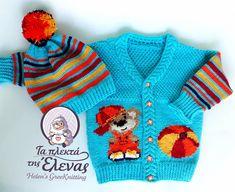 Χειροποίητο πλεκτό με βελόνες και τεχνική intarsia Sweaters, Fashion, Moda, Fashion Styles, Sweater, Fashion Illustrations, Sweatshirts, Pullover Sweaters, Pullover