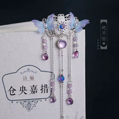 Chinese Hairpin, Anime Dolls, Fantasy Jewelry, Hair Sticks, Hair Ornaments, Gothic Lolita, Jewelry Trends, Hair Pins, Jewelery