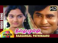 Thillu Mullu Tamil Movie Songs HD, Raagangal Pathinaaru Video Song featuring Rajinikanth and Madhavi on Mango Music Tamil. Music by M S Viswanathan and directed by K Balachander. https://www.youtube.com/watch?v=19yTsxGGC4s