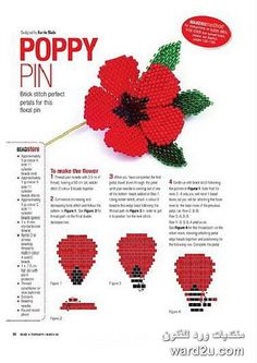 100 beaded flowers charms trinkets free sample project from smpcraft com Best Seed Bead Jewelry 2017 Schema for purple orchid w/some translatable instructions Seed Bead Tutorials Beaded Flowers Patterns, Beaded Bracelet Patterns, Bead Loom Patterns, Beading Patterns, Mosaic Patterns, Painting Patterns, Beaded Jewelry Designs, Bead Jewellery, Seed Bead Jewelry