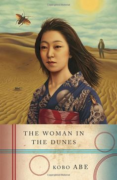 Amazon.co.jp: The Woman in the Dunes (Vintage International): Kobo Abe