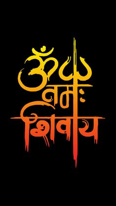 45a4ed61997281.5a817d7ae800c.png 1,240×2,204 pixels Om Namah Shivay, Lord Shiva, Neon Signs, Religious Photos, Artwork, Movie Posters, Movies, Wallpaper Ideas, 2016 Movies