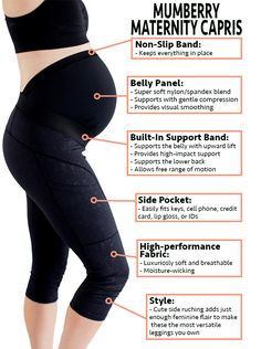 These Maternity capris are designed to MOVE with you! The fabric is thick and smooth and the patent pending Mumband maternity belly support belt will keep you feeling supported and comfortable! INCRED
