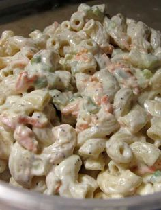 Recipe for Sweet Amish Macaroni Salad - Absolutely the BEST macaroni salad! The mayo mixture is what makes it so delightful — that bit of sweetness!