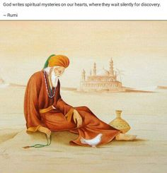 Composition Painting, Rumi Poetry, Architect Drawing, Islamic Paintings, Persian Culture, Arabic Art, Indian Artist, Inspirational Artwork, Islamic Pictures