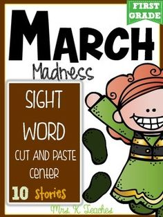 MARCH SIGHT WORD CUT AND PASTE PASSAGES (THE ORIGINAL) FREEBIE