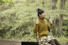Ravelry: Into the Woods pattern by Mary Gehling